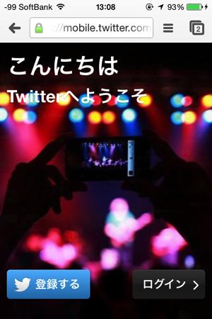 写真 2014 08 12 13 08 34