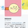 Twitter垢(ツイッターアカウント)の削除・変更・移行方法まとめ